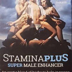 Stamina Plus 12 pack